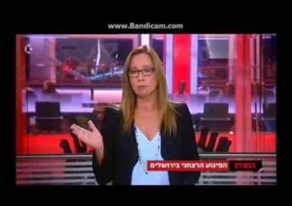 فيديو ..صحفية إسرائيلية تجهش بالبكاء بالبث المباشر: كفانا احتلال لشعب اخر منذ 52 عاما