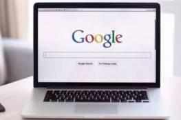 4 نصائح أمنية قبل تثبيت الإضافات على غوغل كروم!