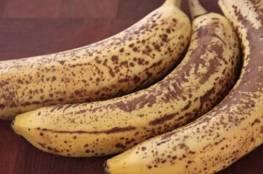 سواد الموز  مضاد سرطان