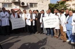 نقابة الأطباء تعلن اغلاق أقسام الطوارئ في المستشفيات الحكومية