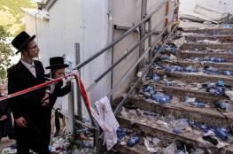 """6 من يهود أميركا وكندا لقوا حتفهم بـ """"كارثة ميرون"""""""