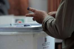 هآرتس: هكذا تمارس إسرائيل ضغوطها على حماس لثنيها عن خوض الانتخابات الفلسطينية