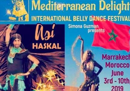 المغرب تلغي مهرجانا للرقص الشرقي أرادت فنانة إسرائيلية تنظيمه في مراكش