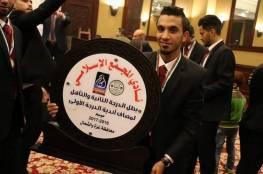 المجمع الإسلامي يوقف لاعبه ويعرضه للبيع