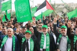 حماس: مرسوم الجمعيات والهيئات الأهلية محاولة لإحكام القبضة على النظام السياسي