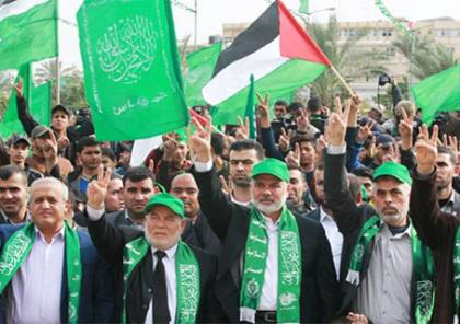 حماس تعلن انتهاء المرحلة الأولى من انتخاباتها الداخلية