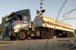 اسرائيل تشدد الخناق على غزة وتوقف معبر للوقود في كرم ابو سالم بصورة شاملة