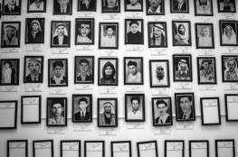 دعوات لفتح تحقيق بملابسات مجزرة كفر قاسم في ذكراها الـ 62