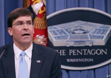 وزير الدفاع الأميركي يؤكد: لقاح كورونا سيكون جاهزا نهاية العام