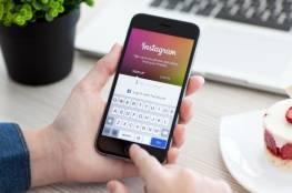 إنستغرام يطرح خاصية حماية المستخدمين من التحرش