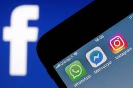 """رسائل """"إنستغرام"""" و""""فيسبوك"""" تظهر في قائمة واحدة قريبا"""