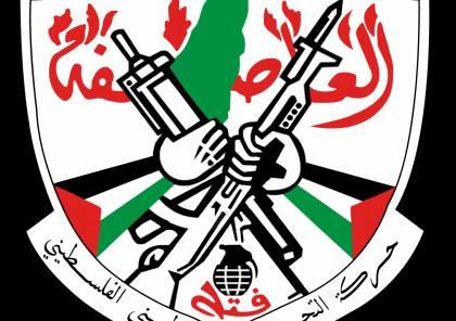 فتح: الحركة وجدت لتبقى وتنتصر وتحافظ على استقلالية القرار الفلسطيني