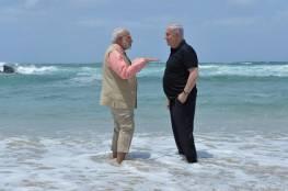 صور: نتنياهو و رئيس الوزراء الهندي يستجمان على شاطئ بحر حيفا