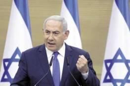 """نتنياهو: """"دول عربية أخرى ستنضم لاتفاقيات التطبيع مع اسرائيل"""".."""
