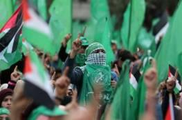 حماس: الوحدة اقصر الطرق لمواجهة التحديات والتفاهمات مع الاحتلال جرت بتوافق فصائلي