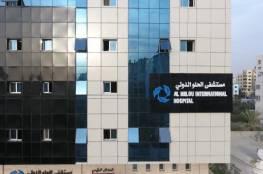الصحة تقرر إغلاق مركز الاخصاب بمستشفى الحلو الدولي في غزة