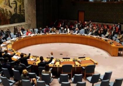 انطلاق جلسة مجلس الأمن حول الأوضاع في الشرق الأوسط