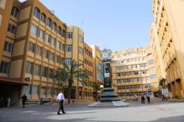 جامعة الأزهر: اتفاق على ضبط العمل بالتنسيق الكامل مع الشرطة