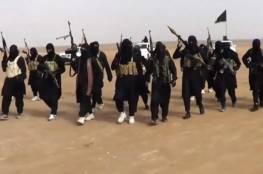 """""""داعش"""" يتبنى الهجوم الانتحاري في بغداد"""