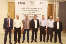 أبو سليم يعلن تكليف أعضاء اتحاد الكرة المنتخبين باللجان المساندة