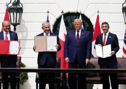 """شاهد: توقيع اتفاقات """"السلام"""" بين الإمارات والبحرين وإسرائيل في واشنطن"""
