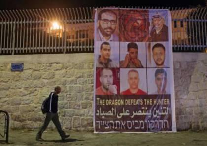 صحفي إسرائيلي: اعتقال الأسرى جعل السلطة تتنفس الصعداء لكنه لا يخفف فشلنا