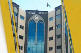 المالية تفتح باب تسديد رسوم طلبة جامعة الأمة من المستحقات