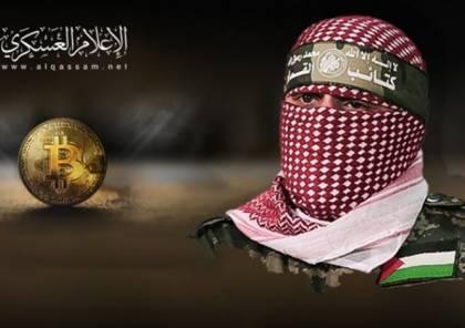 """""""القسام"""" تجدد دعوتها لدعم المقاومة عبر """"بتكوين"""""""