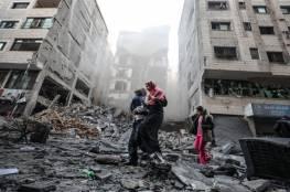 دراسة إسرائيلية .. حل مشكلة غزة بعودة السلطة أو مراقبين دوليين