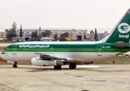 بغداد تستأنف رحلاتها المباشرة إلى دمشق