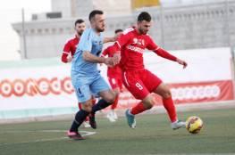 بطولة الكأس : انتصارات لأهلي الخليل وشباب الخليل وجبل الزيتون والعيسوية
