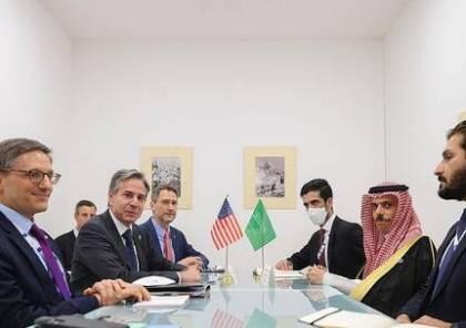 وزير الخارجية السعودي يلتقي بلينكن