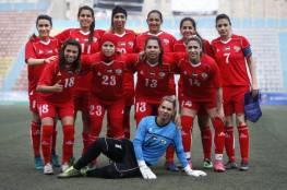 منتخب فلسطين للسيدات يحرز تقدم على تصنيف الفيفا