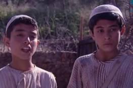 """شاهد كيف اصبح """"حسن وعلي"""" طفلا التغريبة الفلسطينية"""