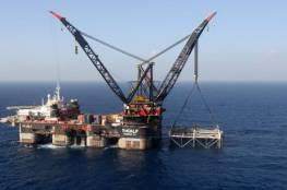 يديعوت تكشف: تقدم بمراحل خطة نقل الغاز الاسرائيلي من حقل لفييتان لمحطة الوقود بغزة