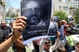 عائلة بنات تطالب الرئيس عباس بالإعتراف بجريمة قتل نزار عبر شاشة تلفزيون فلسطين