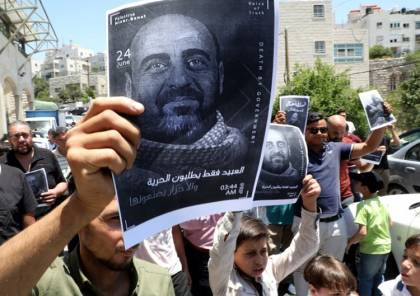 عائلة بنات وجهت رسائل عدة: مسيرة وسط رام الله تطالب بتغيير سياسي ومحاسبة قتلة نزار