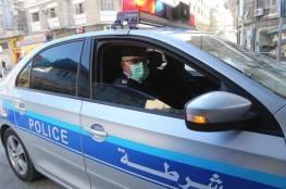 غزة: مقتل شاب إثر اصابته بطلق ناري والشرطة تفتح تحقيقاً