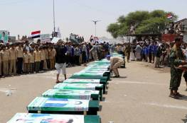 التحالف العربي يعلن أسفه لقتل الاطفال في صعدة