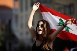 صور ..سيدات الحكومة اللبنانية الست.. جمال وثقافة