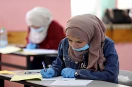 """""""التعليم"""" بغزة تشكل لجنتين لمصابي """"كورونا"""" المتقدّمين للتوظيف"""