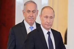 روسيا: لن ننقل سفارتنا إلى القدس