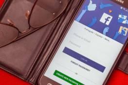 فيسبوك تعلن أنها حذفت 5.4 مليار حساب مزيف