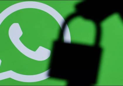 واتس آب تهدد بحظر حسابات مستخدميها ممن يقومون بتنزيل تطبيق محدد على هواتفهم