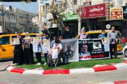 تظاهرة واضراب في المدن العربية في اسرائيل احتجاجا على تنامي الجريمة في المجتمع العربي