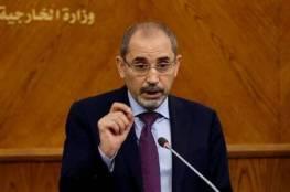 الأردن يرحب بالتفاهمات المعلنة لتسوية الأزمة الخليجية