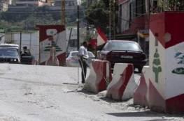 تحذيرات من محاولات إقناع لاجئي لبنان بالحصول على تعويضات