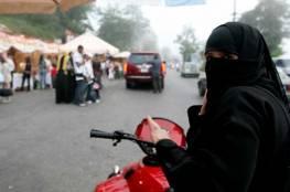 السماح للسعوديات بقيادة الشاحنات والدراجات النارية