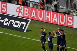 ريال مدريد يواصل نتائجه السلبية ويسقط أمام توتنهام