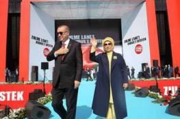 عقيلة أردوغان تزور سوقا بإسطنبول مخصص عائداته لأطفال فلسطين